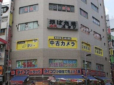 新宿店の外観2