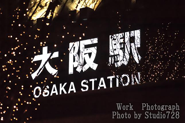 大阪オブジェ