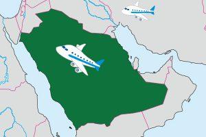 サウジアラビア ビザ