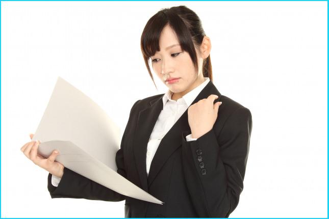 【就活生の素朴な疑問】履歴書を郵送する際の封筒の書き方@就活