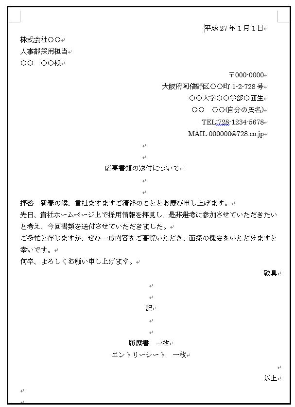 ホーム | 埼玉ハローワーク
