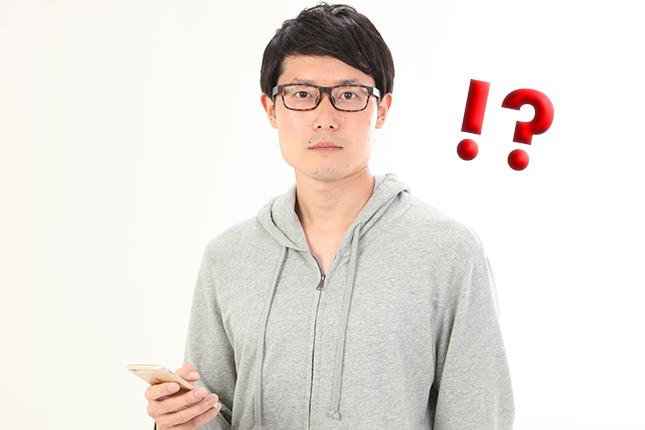 【就活生必見!】就活にメガネってどうなの?ー就活にNGなメガネがある!?ー