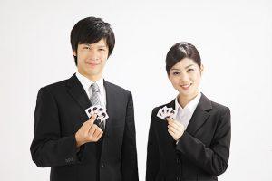 宅地建物取引士(宅健)資格試験