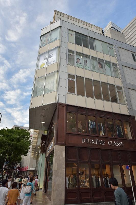 レモン社名古屋栄店3