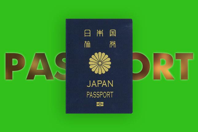 新生児のパスポート