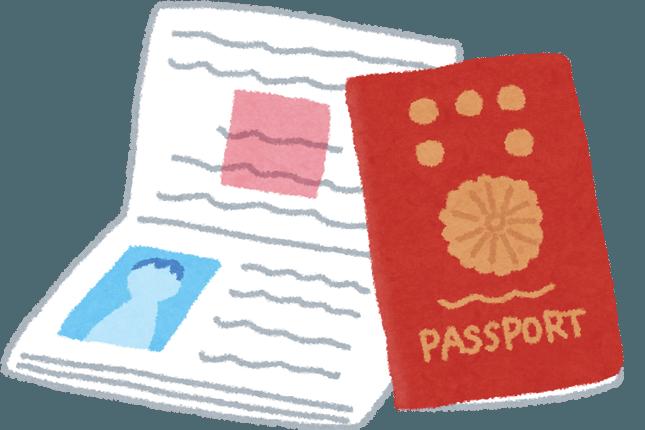 travel_passport1