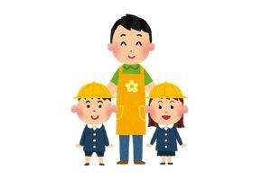 job_hofu_enji