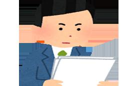 syorui_yomu_man2