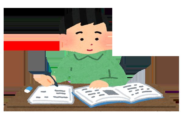 study_daigakusei_man2
