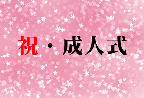 02hana_pink02_ha