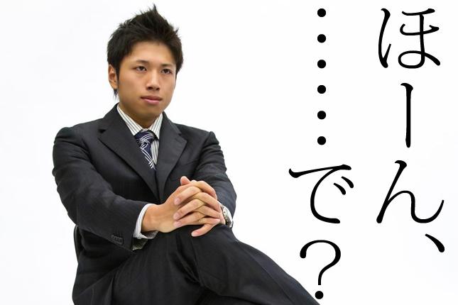bsMOK_kyouheisu-isuasiwokumu (2)
