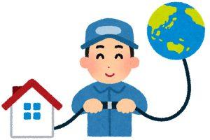job_internet_providerのコピー