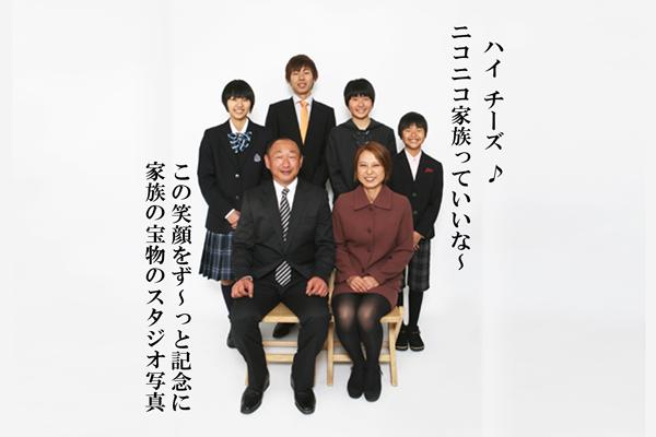 IMG_0681-③