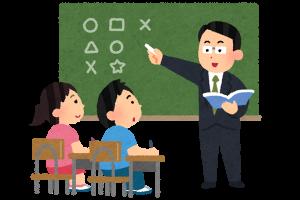 16教員採用