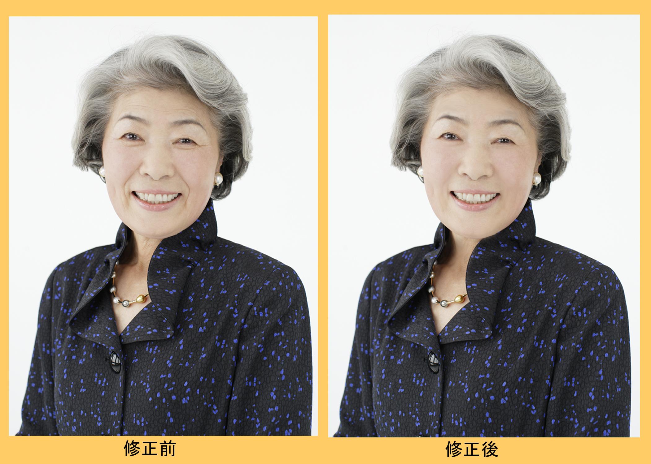 肖像シニア女性 修正比較