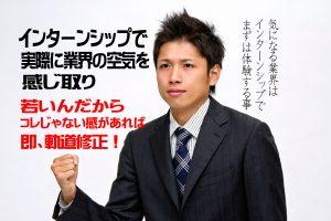 MOK_kyouheisu-yossya_TP_Vのコピー