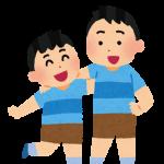family_kyoudai