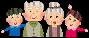 keirou_family