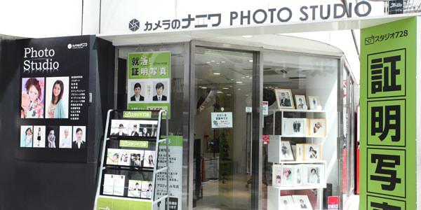 shinsaibashi_pic01
