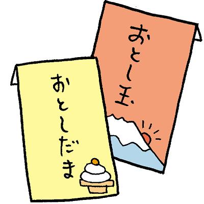 illustrain04-syougatu04_aaa