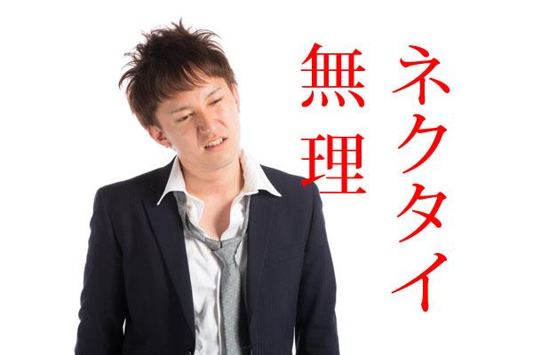 suzu201606080I9A6771_1_TP