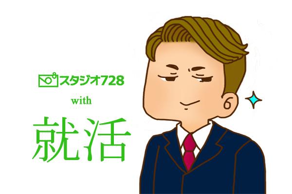かみの毛男トップ