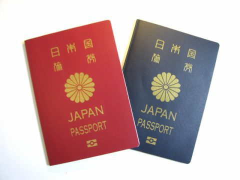 パスポート2018