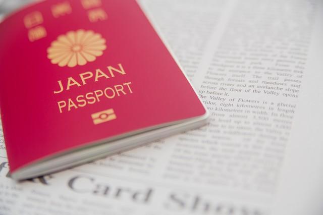 MS251_japanpassport_TP_V1[1]