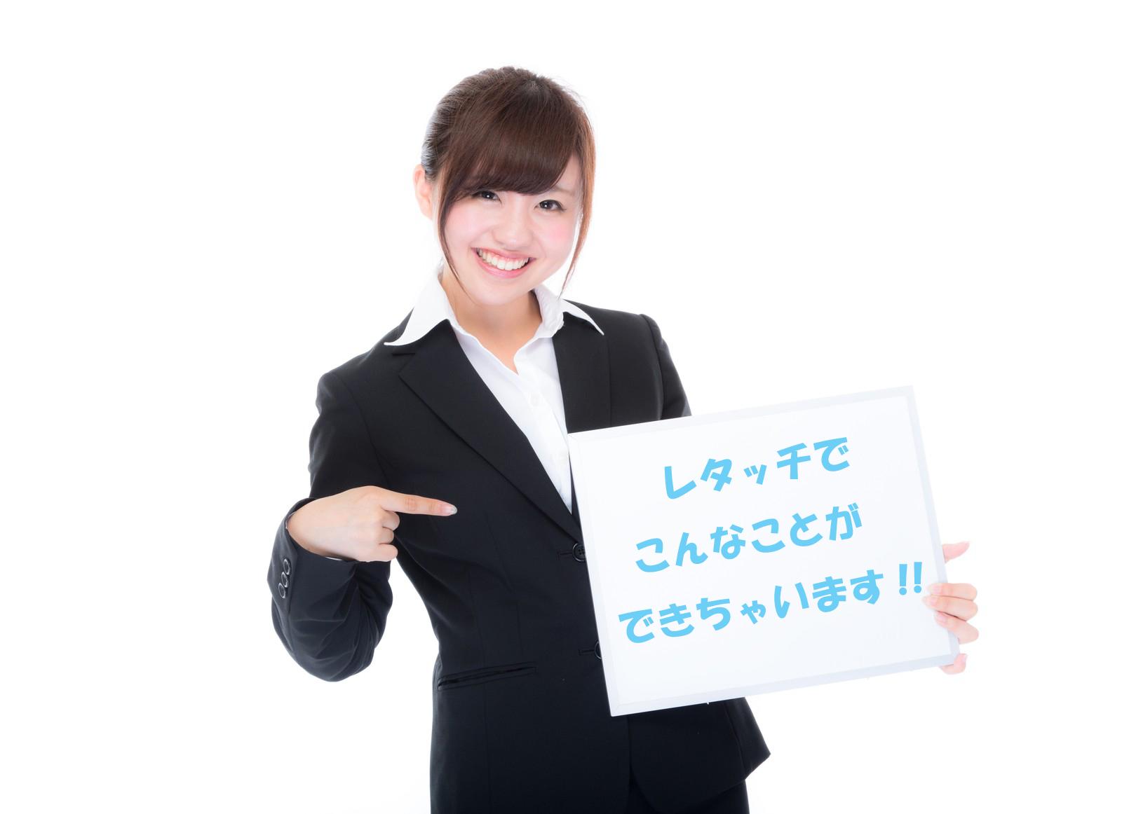 YUKA150701228596_TP_Vレタッチ