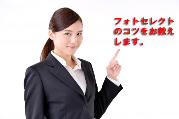 201902-blog-nagoya-00