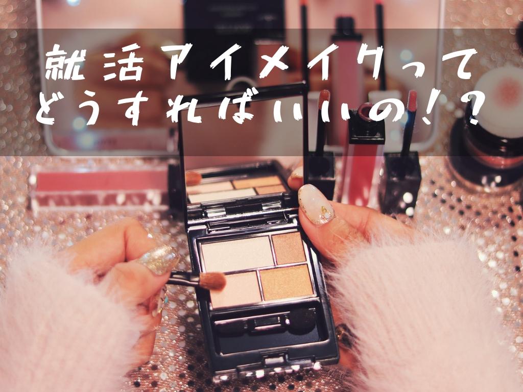 就活写真って 【お店で撮る証明写真】と 【証明写真ボックス】 どっちがいいの? (2)