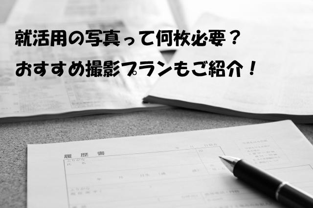 ブログ用(文字入り)