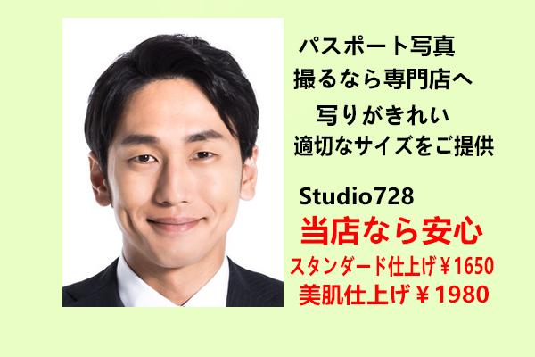 kuchikomi702_TP_V
