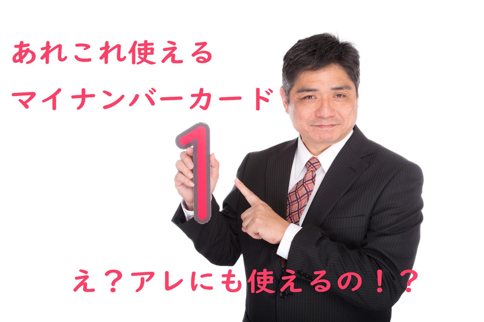 yotaka160328510I9A9319_TP_V