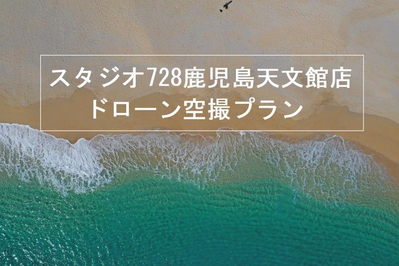 DJI_0230111