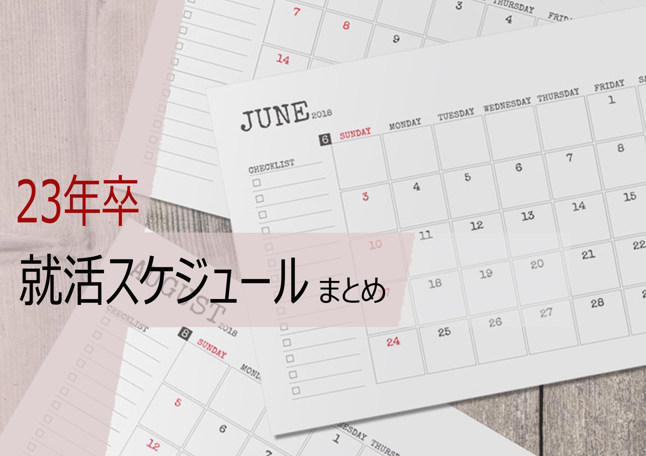 ブログ用01